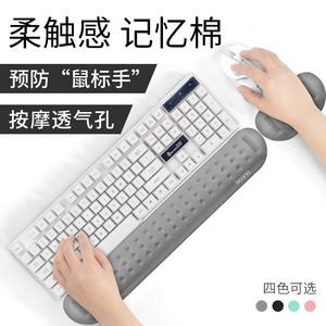 機械鍵盤手托 按摩孔護腕鼠標墊機械鍵盤托電競游戲男女手腕墊87