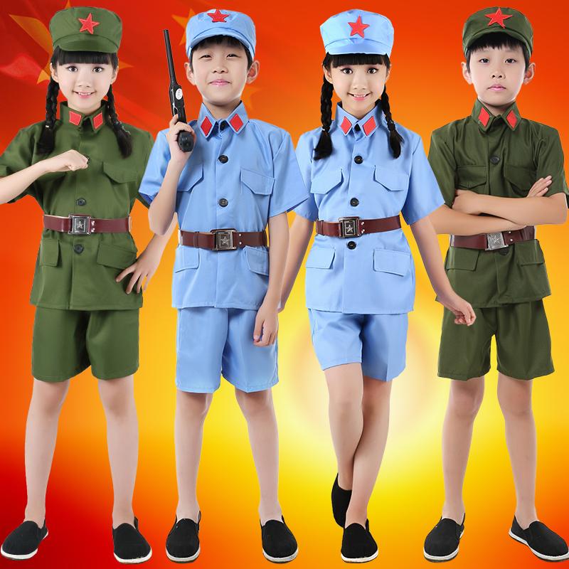 Военная униформа разных стран мира Артикул 604317084637