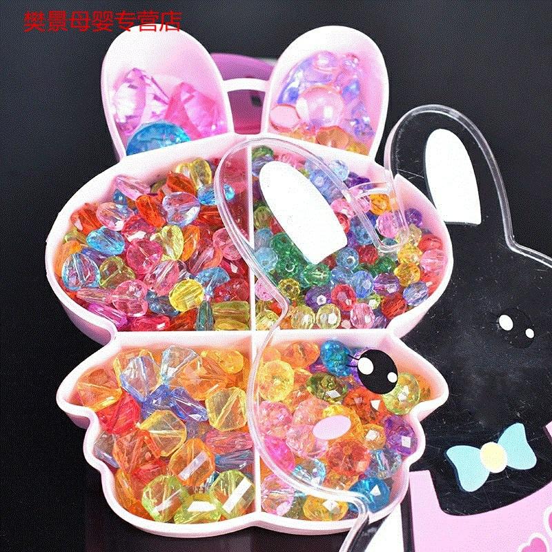 儿童玩具亚克力七彩色爱心宝石盒亚克力宝石玩具儿童水-宝石(樊景母婴专营店仅售48.77元)