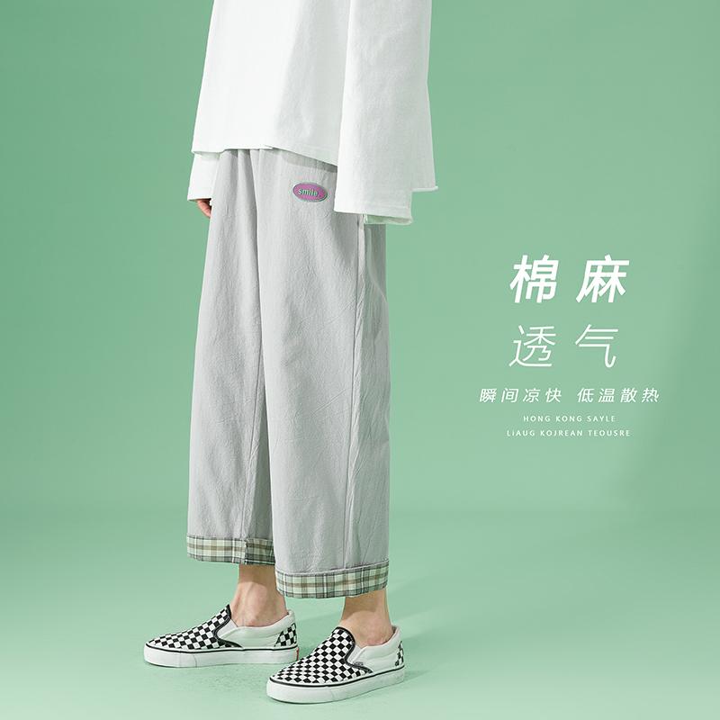 XZ1015-2-A22-P40 2021夏季新款宽松薄款休闲裤男直筒棉麻九分裤