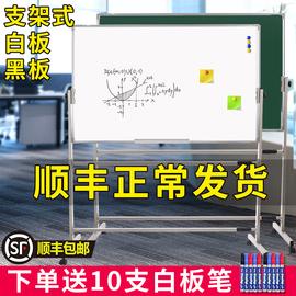 白板支架式移动立式写字板教学培训儿童家用挂式磁性白班小黑板墙贴留言记事看板办公书写大白版可擦写黑板