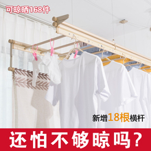 Four pole mother baby type lifting clothes hanger balcony manual clothes drying pole three pole indoor clothes hanger clothes hanger