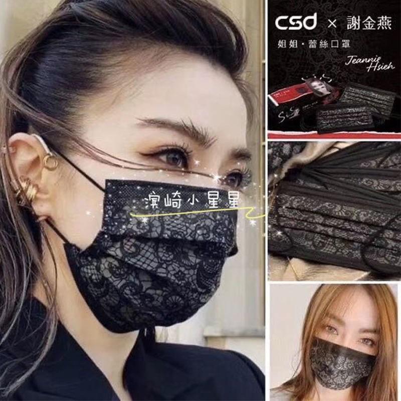 Защитные маски и респираторы Артикул 628532767941