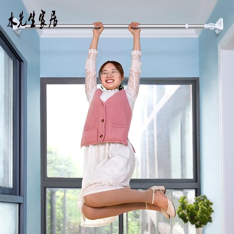 (用26.69元券)厨房伸缩杆免孔顶杆可调节窗帘杆浴帘杆卧室免打孔带钩子直杆型套