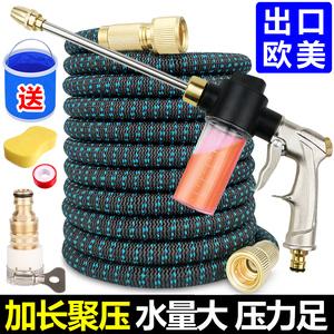 家用自来水高压汽车泡沫壶洗车水枪神器伸缩水管软管防爆防冻套装