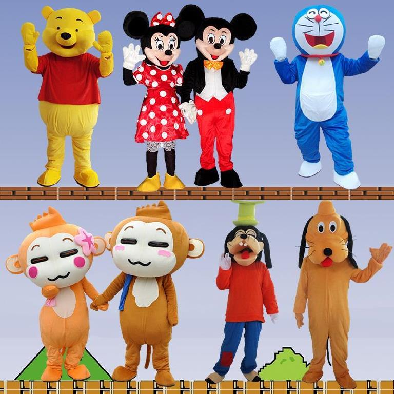 Animal costume durable animal clothing annual meeting props soft God of wealth cartoon doll clothing role play