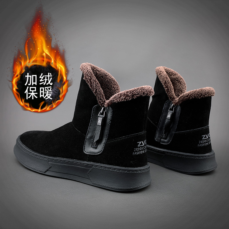 Northeast Snow Boots Mens leather winter Plush thick bread shoes outdoor high top shoes waterproof cotton boots warm cotton shoes