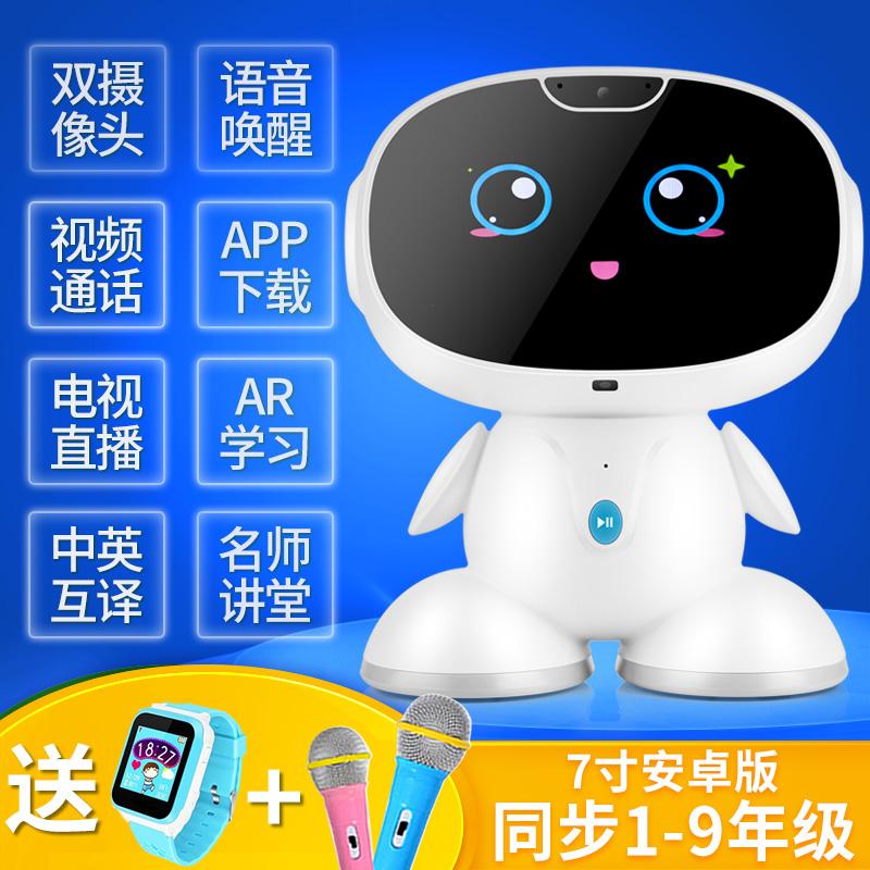 儿童智能机器人早教机wifi管家型ai多功能学习机中小学同步教材带摄像头小爱智能语音小白对话触摸屏高科技