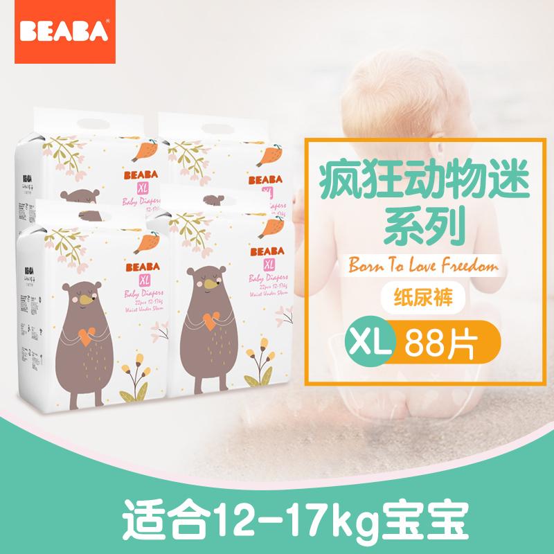 BEABA碧芭宝贝疯狂动物迷纸尿裤 婴儿尿不湿超薄透气干爽XL码4包,可领取50元天猫优惠券