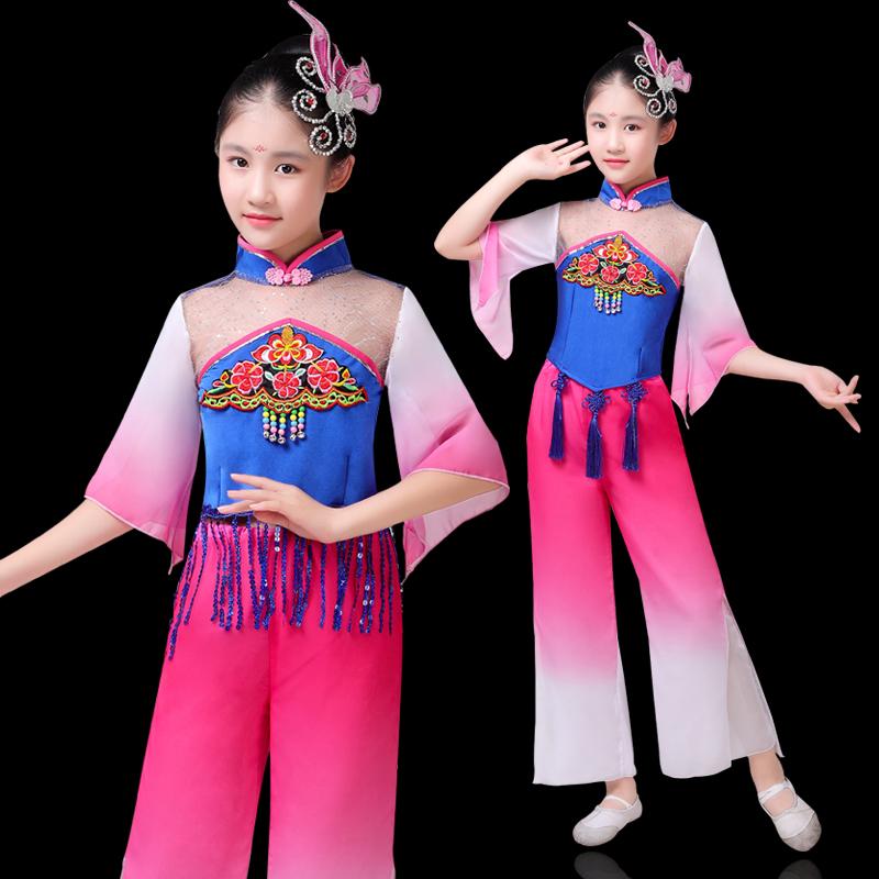 新款儿童古典舞演出服秧歌服民族舞蹈服装水袖六一现代舞伞舞2020