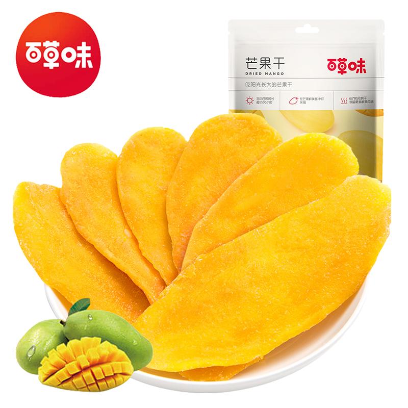 百草味120g能吃很久的芒果干满39.00元可用22.9元优惠券