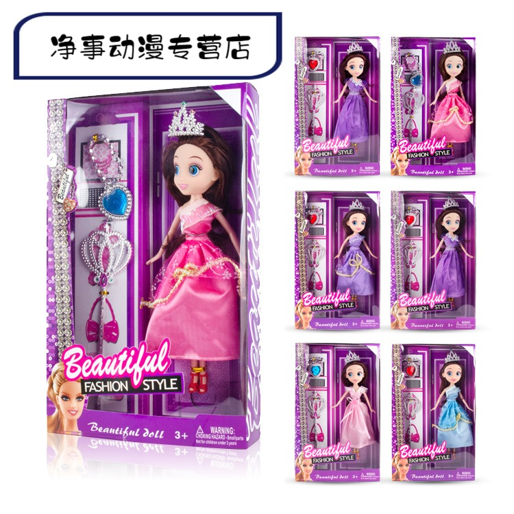 玩具供应地摊货克时帝芭比娃娃套装女孩公主30元以下培训班小礼品需要用券