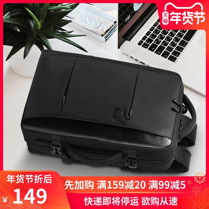 索维特双肩包男士电脑背包男大容量多功能商务休闲旅游旅行包书包