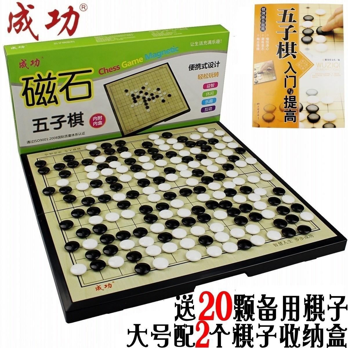 Китайские шашки / Нарды Артикул 611329090006