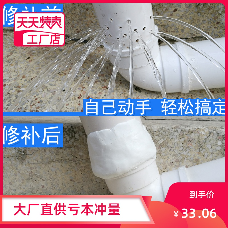 塑钢管生产区别