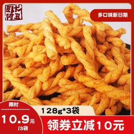 卧龙阿丑山药小麻花128g*3网红办公休闲食品襄阳特产怀旧零食小吃图片
