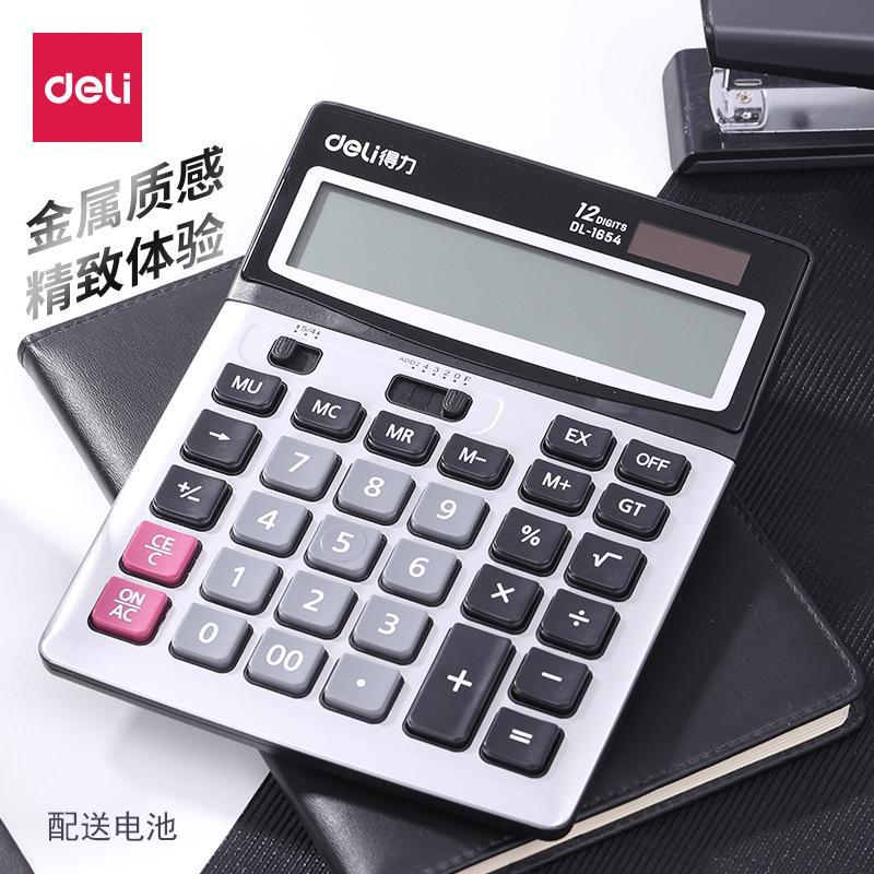 Калькуляторы Артикул 605158311132