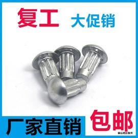 标牌铆钉 铝铆钉GB827滚花铭牌铆钉半圆头扁头商标铆钉M2M2.5M3M4图片