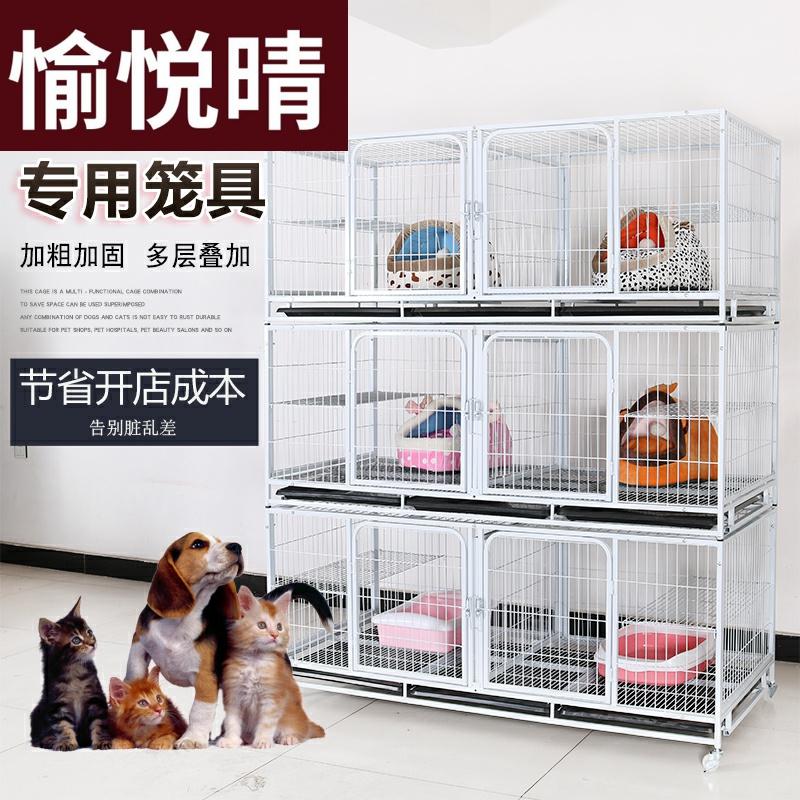 三层狗笼子带隔断子母繁殖笼可分体双层多层泰迪寄养笼大号猫笼子10-25新券