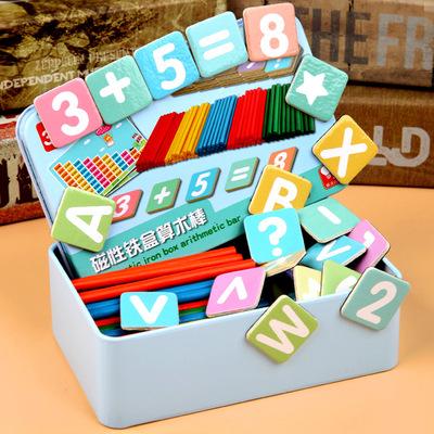兒童數學算術教具數字棒幼兒園小學生加減法數數棒算數小棒一年級