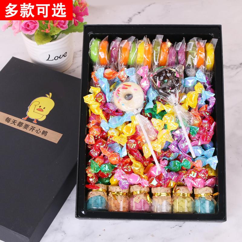 糖果礼盒装星空棒棒糖儿童休闲零食礼包送男女生网红糖果生日礼物