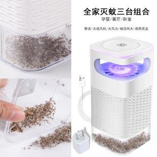 家用室内紫外线驱蚊虫一扫光灭蚊灯