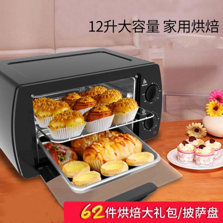 券后136.13元室内家用电烤箱创意小型热可爱台式立体多用静音商用日式大号蒸汽
