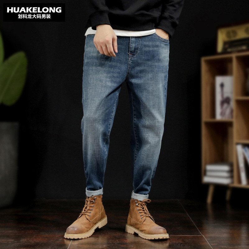 Bold step trendy fat man retro jeans mens autumn and winter plus plus size loose straight pants