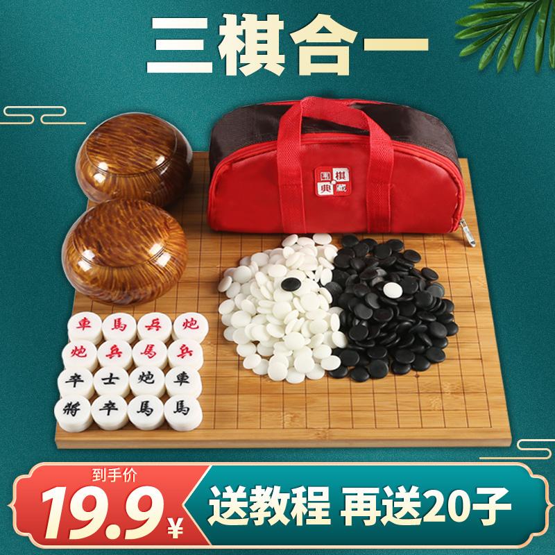 Китайские шашки Артикул 605935463154
