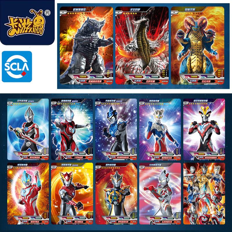 欧布奥特曼卡片金卡满星卡ur签名卡荣耀版全套儿童卡牌收藏册玩具满49.90元可用30元优惠券
