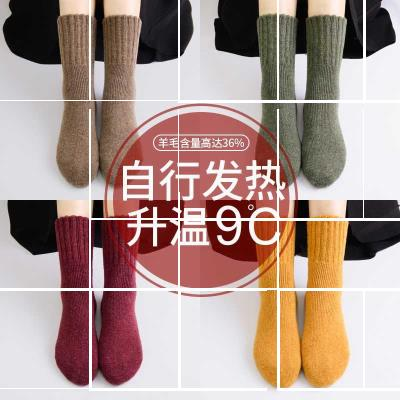 : socks childrens thickened cold resistant socks autumn and winter months socks postpartum snow wool socks cashmere