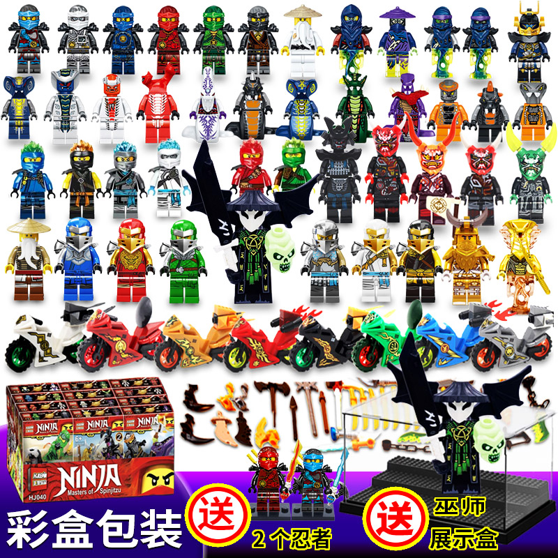 2021 new mini mirage Ninja doll skeleton wizard assembled building block doll snake monster toy out of print