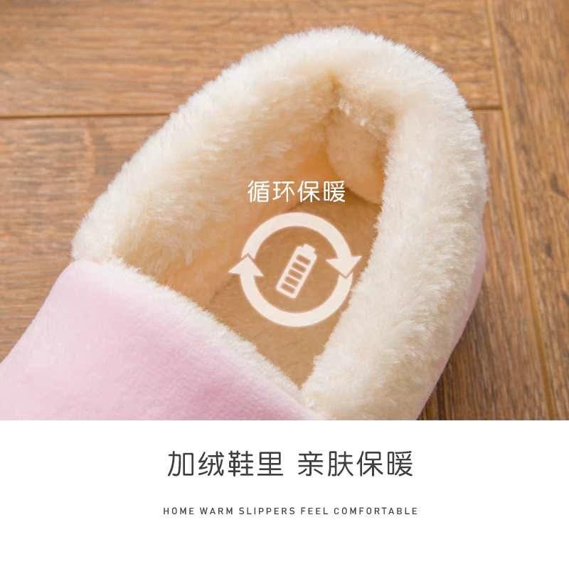 底情侣冬季带后跟韩版全包跟棉拖鞋女室内厚爱月子防滑毛拖鞋男