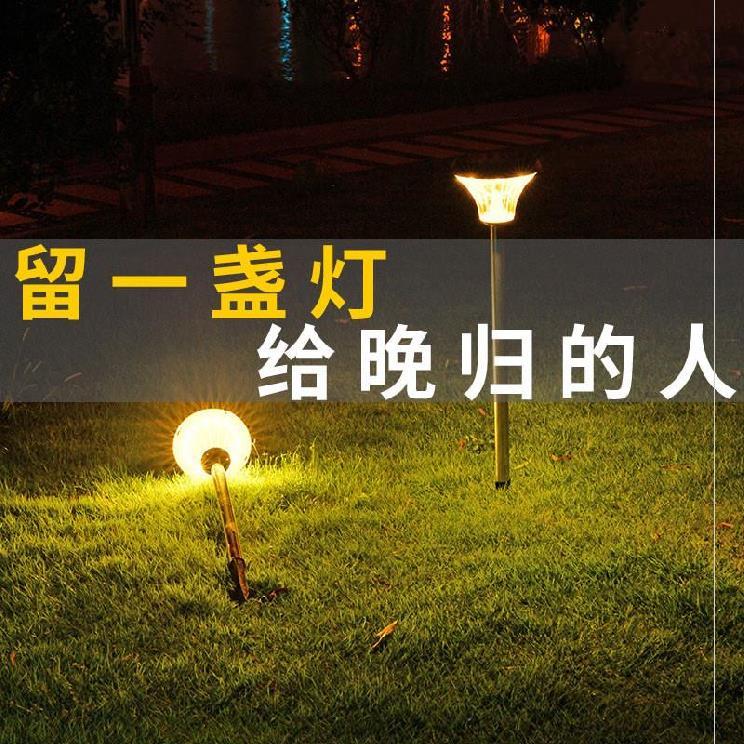 Lamp small garden park LED lamp household solar panel street lamp super bright outdoor landscape family
