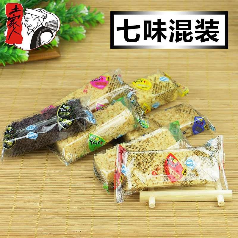 日本食湖北宜昌三峡特产500g蛋绍酥红苕酥三峡散装7味混休闲