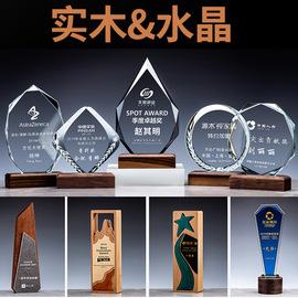 新款实木水晶奖杯定制定做创意高档优秀员企业颁奖木质雕刻奖杯图片