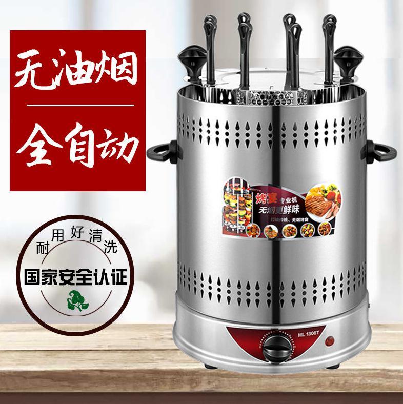 懒人电烧烤炉烤串机家用电无烟小型自动旋转室内烧烤机羊肉串机