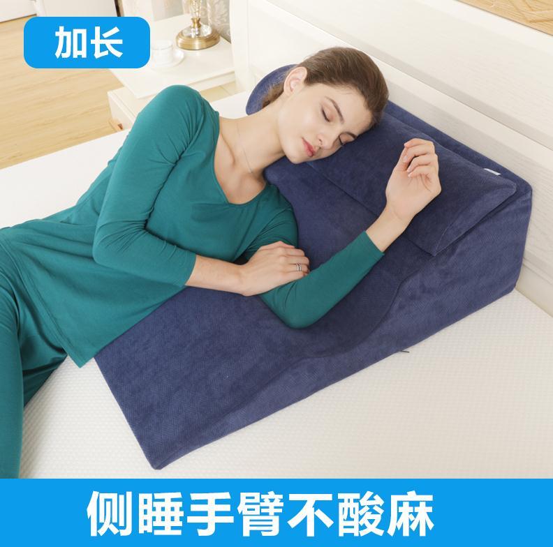 枕头医疗卧床病人老人翻身三角垫三角垫靠背 老人护理垫靠垫/抱枕