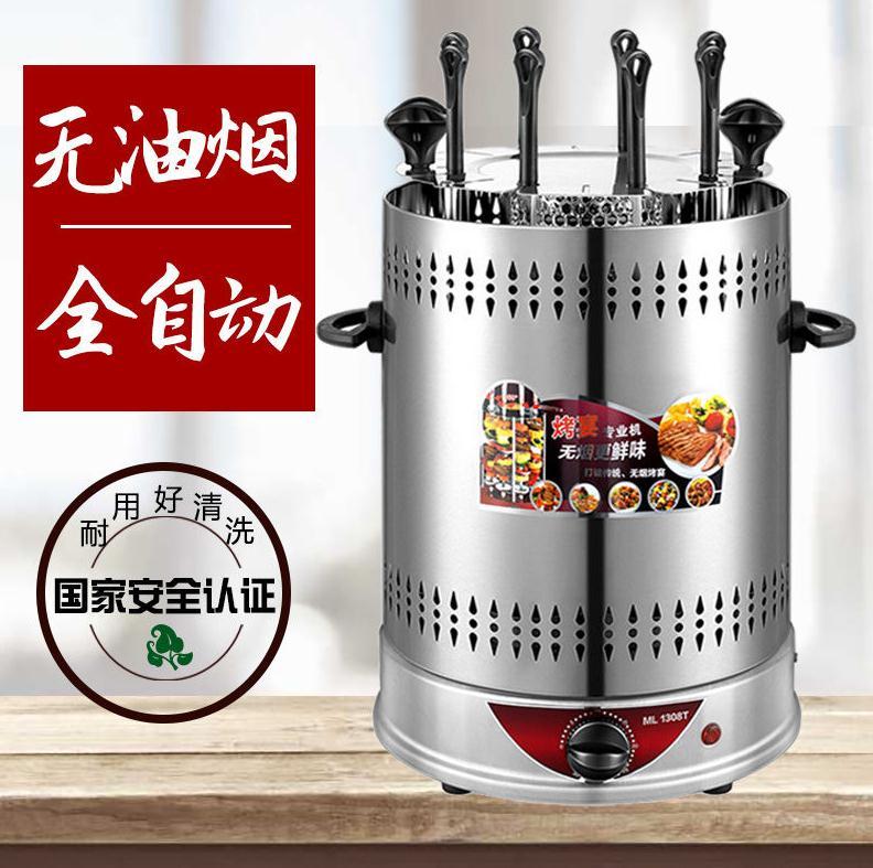 烤肉机旋转式烧烤炉家用全自动小型烤串机羊肉串电烤串室内电烤炉