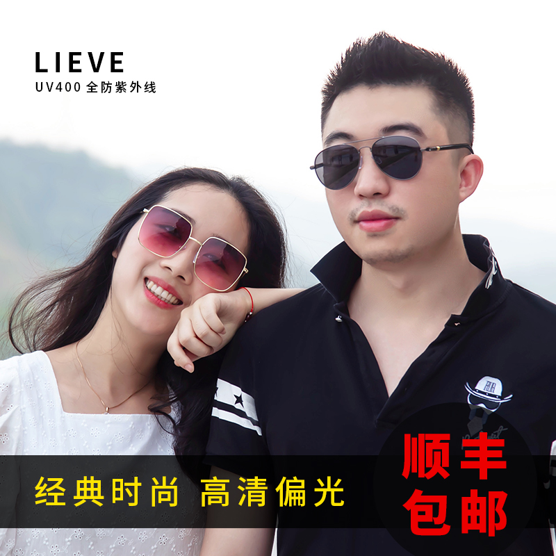 2020 sunglasses, night vision, polarized sunglasses, pilots, toads, male and female net red drivers, driving day and night, fishing tide