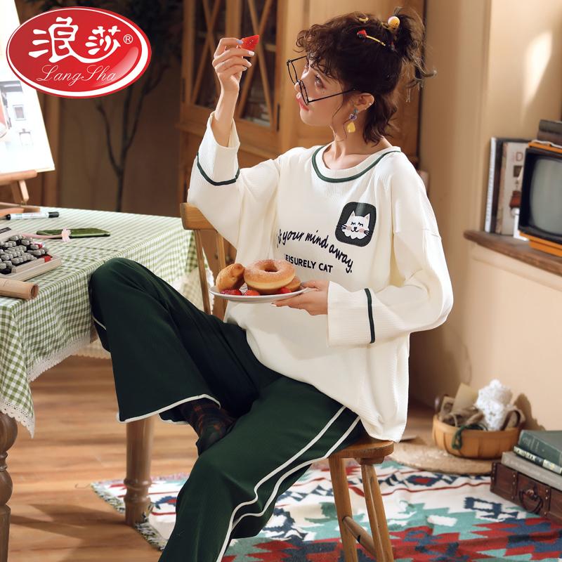 浪莎睡衣女秋季长袖棉质圆领抽条休闲宽松舒适可外穿家居服