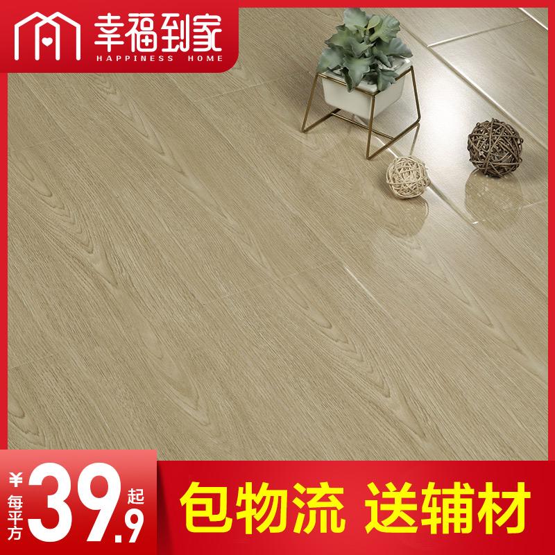 幸福地板 强化复合木地板 家用环保耐磨  厂家直销 强化地板