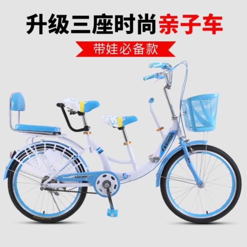 大人小孩连体自行车幼童亲子女式三人家庭车母子后座8岁小型的9岁402.70元包邮