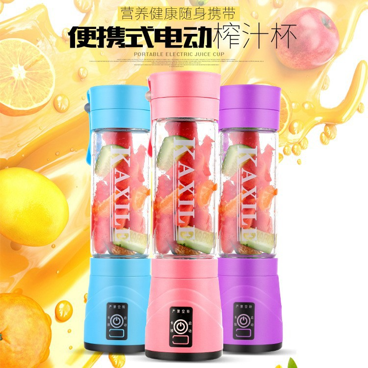 Mini E with electric juice cup juice cup rechargeable fruit glass Juicer Yongkang