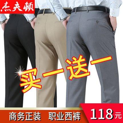 夏季男士宽松直筒西服裤子休闲裤