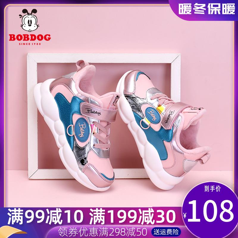 女童大棉鞋2020新款