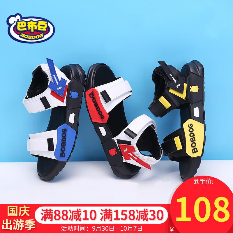 巴布豆旗舰店童鞋男童凉鞋2019夏季新款防滑韩版儿童软底运动鞋子