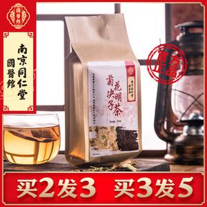 【聚】【南京同仁堂】菊花决明子金银花牛蒡茶 160g