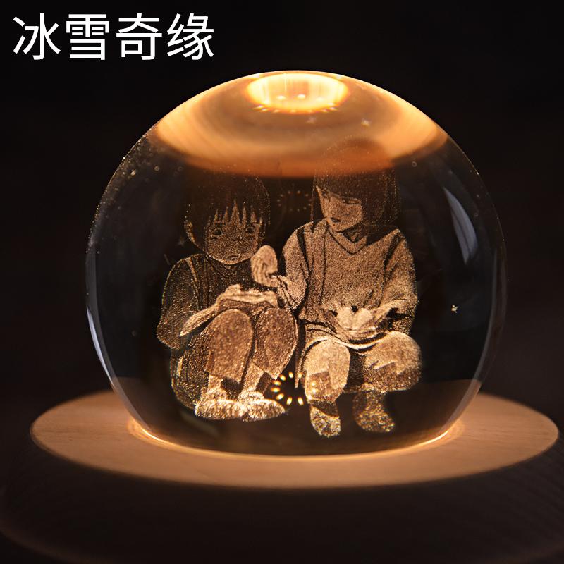 龙摆件生宫崎骏千与千寻周边白日礼物端午女生水晶球