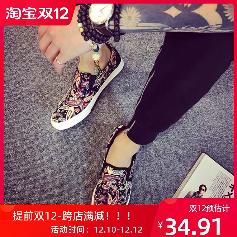 2020 autumn new totem canvas shoes mens Korean pattern mens board shoes low top one foot pedal lazy shoes